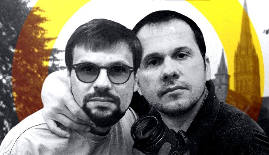 СМИ узнали об аресте Петрова и Боширова в Швейцарии до поездки в Солсбери