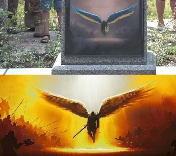 На памятнике погибшим в Донбассе солдатам ВСУ оказался постер из Diablo III