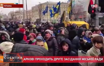 Жители украинских городов выступают против декоммунизации