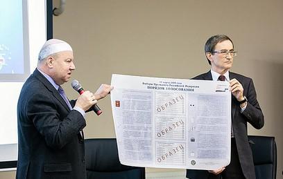 ЦИК показал бюллетени для выборов президента
