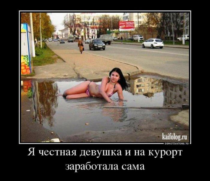 porno-russkih-zhenshin-na-ulitse