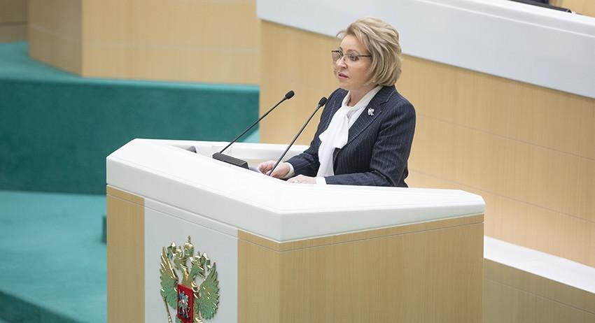 Матвиенко рассказала о члена…