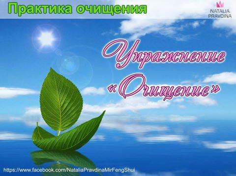 Фото Наталия Правдина - Официальная страница.