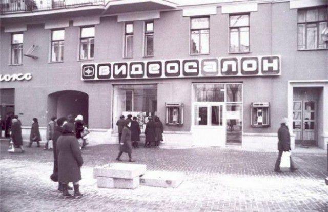 Шедевры кинематографа из первых видеосалонов СССР постер, видео, кинематограф