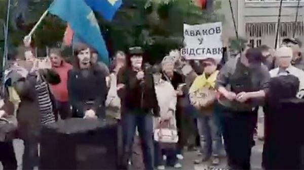 Ожабе игадюке: Возле МВД вКиеве националисты требовали отставки Авакова