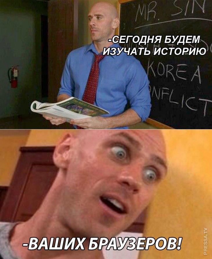 Свежие мемы и Смешные картин…