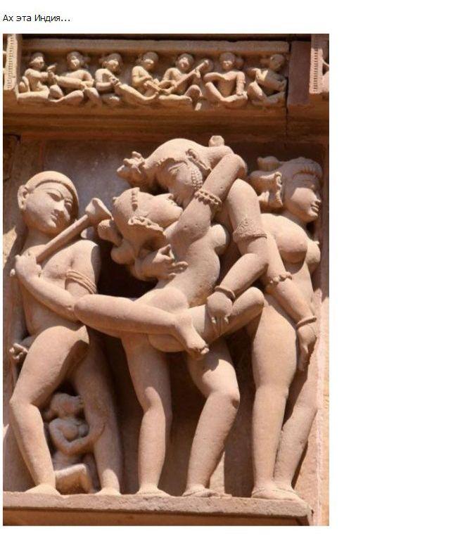 foto-seks-igrushki-drevnosti