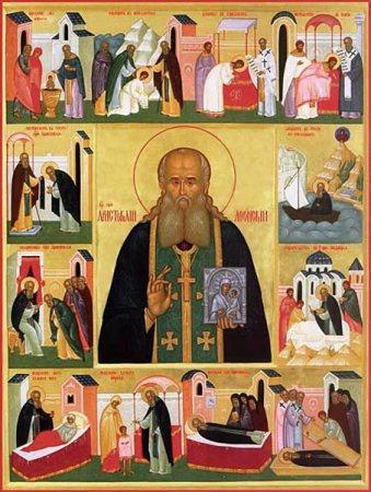 Предсказания для России святых отцов
