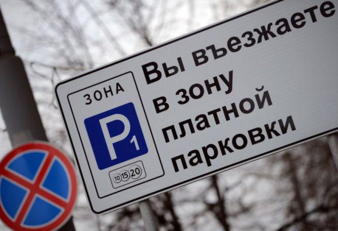 Как сэкономить время и деньги на парковках в Москве