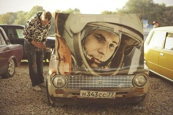 Ровно 56 лет назад Гагарин совершил первый полёт в космос    С Днём Космонавтики, водители!