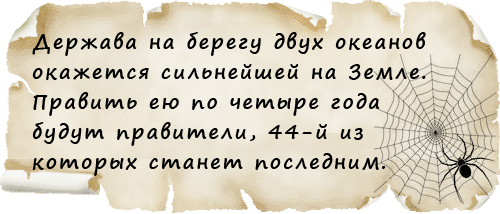 """ПРОСТО РЕШИЛ НАПОМНИТЬ - ЕСЛИ КТО ЗАБЫЛ ОБ ЭТОЙ ЦИФРЕ """"44"""""""