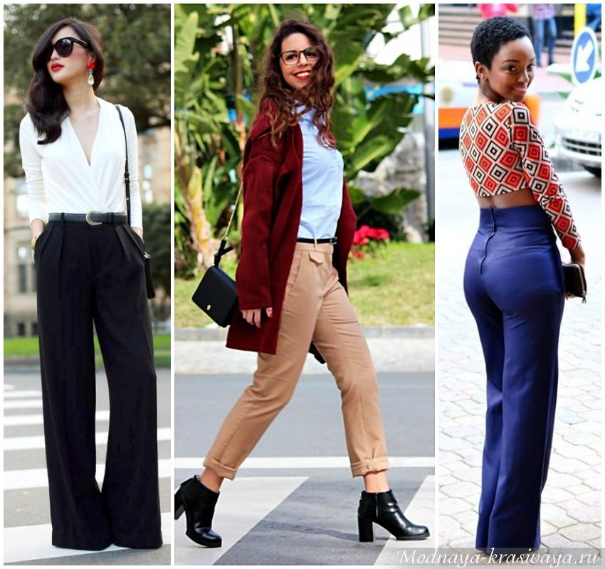 Коварные брюки
