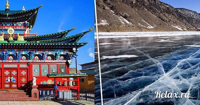 ТОП-7 мест для зимнего отдыха в России