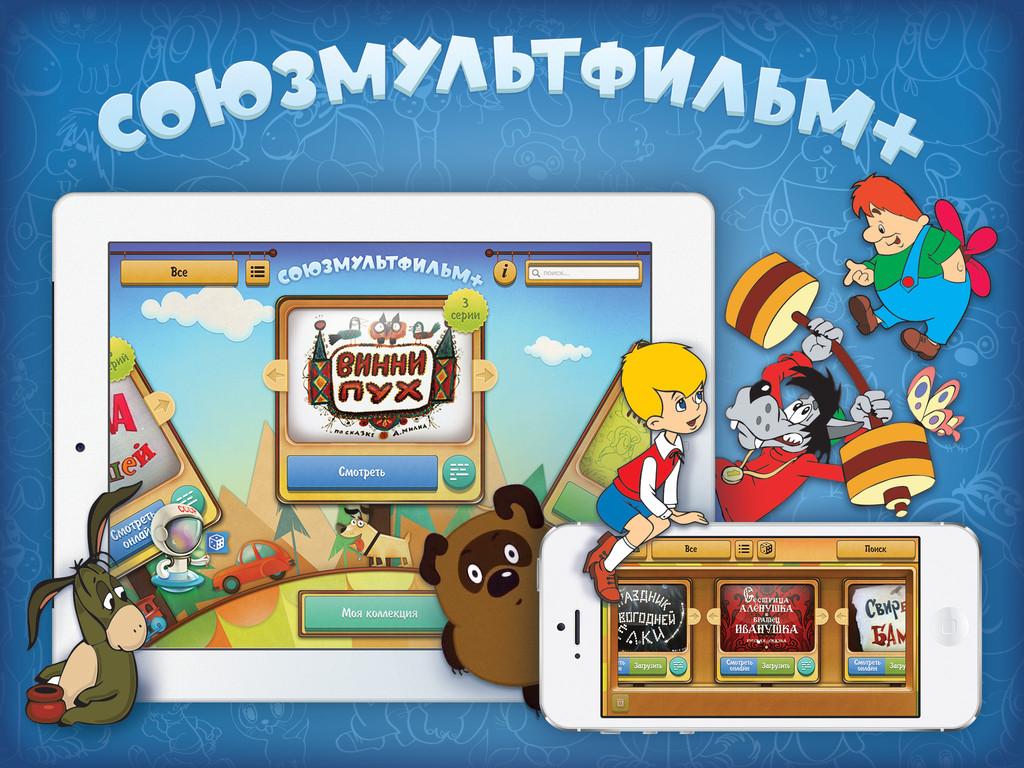 5 современных российских мультфильмов, которые обязательно надо увидеть
