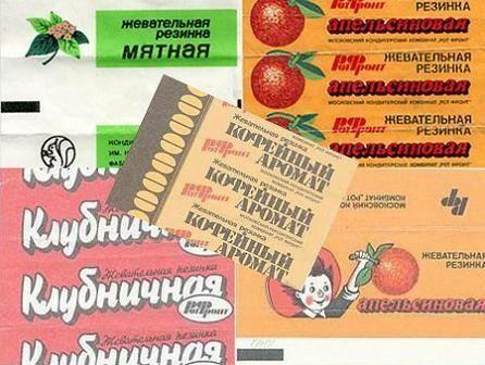 Что людям дала советская власть? Социальные достижения, ссср