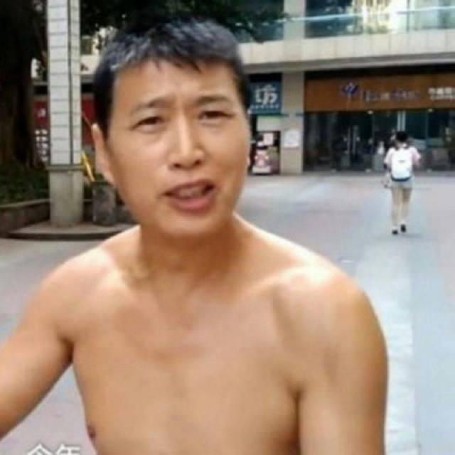 Вечно молодой китайский пенсионер