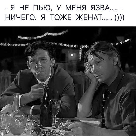 Девушка — своему парню:  — И что бы ты без меня делал?!..
