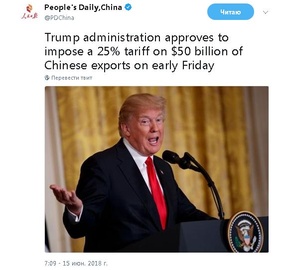 Торговая война. Начало: США …