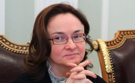 ...О диверсиях российского Центробанка