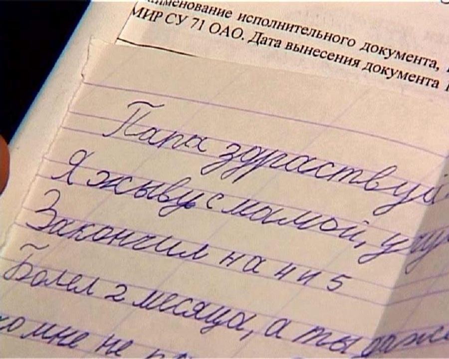 Полмиллиона россиян лишатся прав