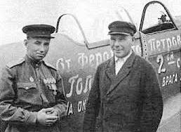Ферапонт Головатый: как советский пчеловод покупал истребители для фронта
