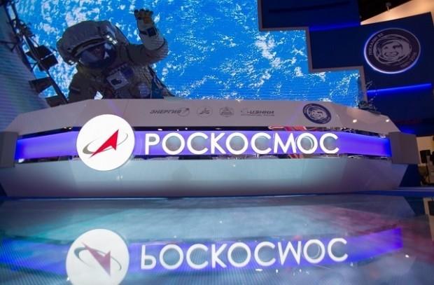 Сотрудники «Роскосмоса» продали в Европу секреты гиперзвуковых ракет