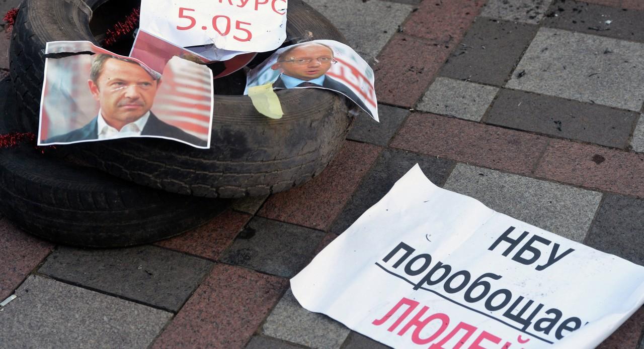 Как будут жить на Украине при объявленном дефолте