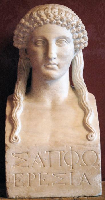 Сапфо народилася близько 612 р до н е на острові лесбос