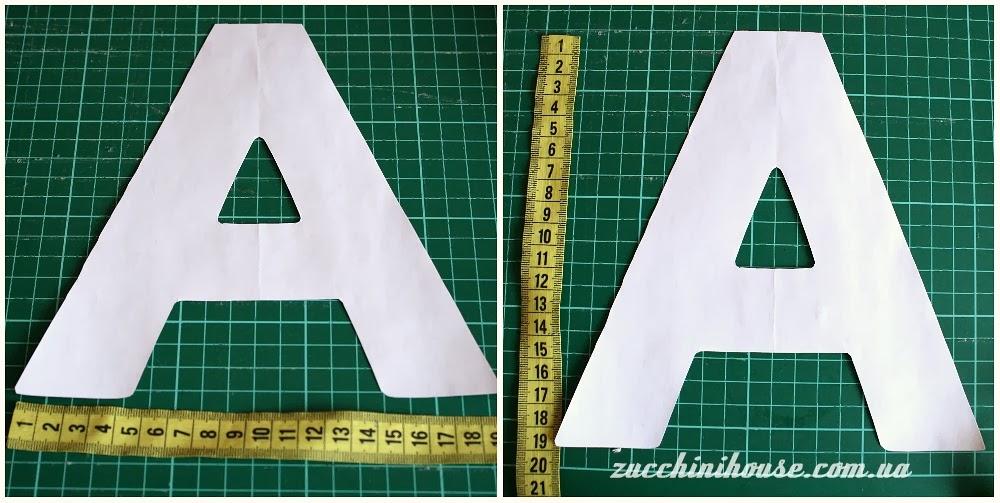 Буквы из ткани своими руками схема