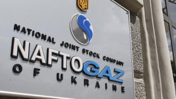 «Нафтогаз» пытается взыскать с«Газпрома» $2,6 млрд вамериканском суде