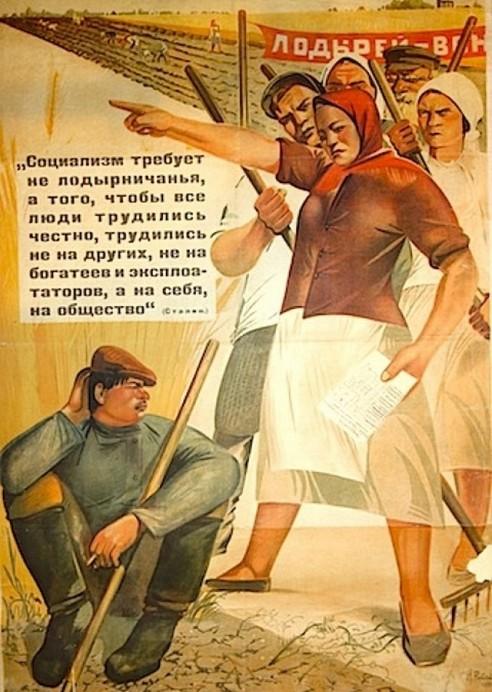 sotsialisti-i-a-babel-o-prostitutsii