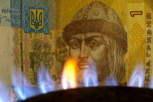 Доходы обесцениваются, газ дорожает. Потянут ли украинцы новые тарифы ЖКУ