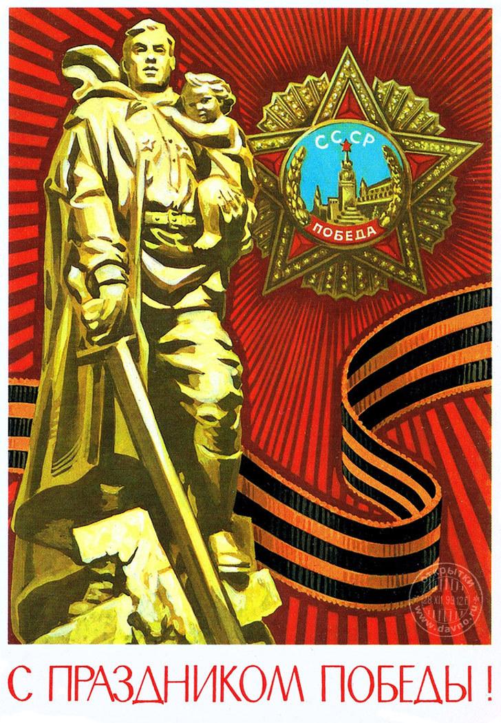 9 мая противники гвардейской/георгиевской ленты в Казахстане обещают устроить погромы