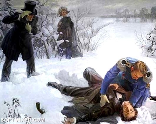 Стихи о гибели Пушкина и борьбе Добра и Зла