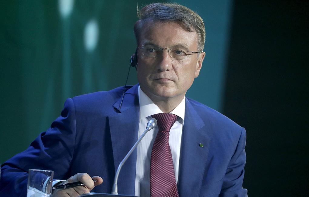 """Греф назвал россиян более технологически """"продвинутыми"""", чем бизнес и государство"""