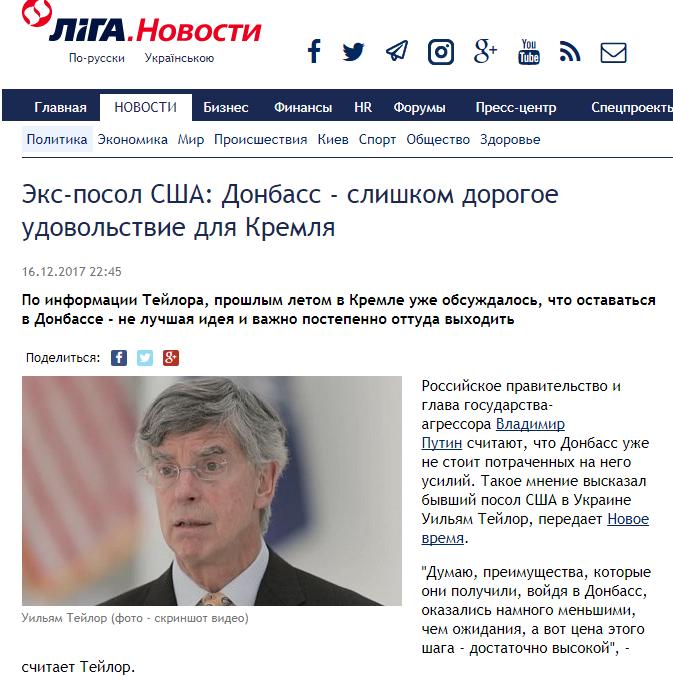 Куратор майдана всё ещё ждёт, что Путин сольёт Донбасс