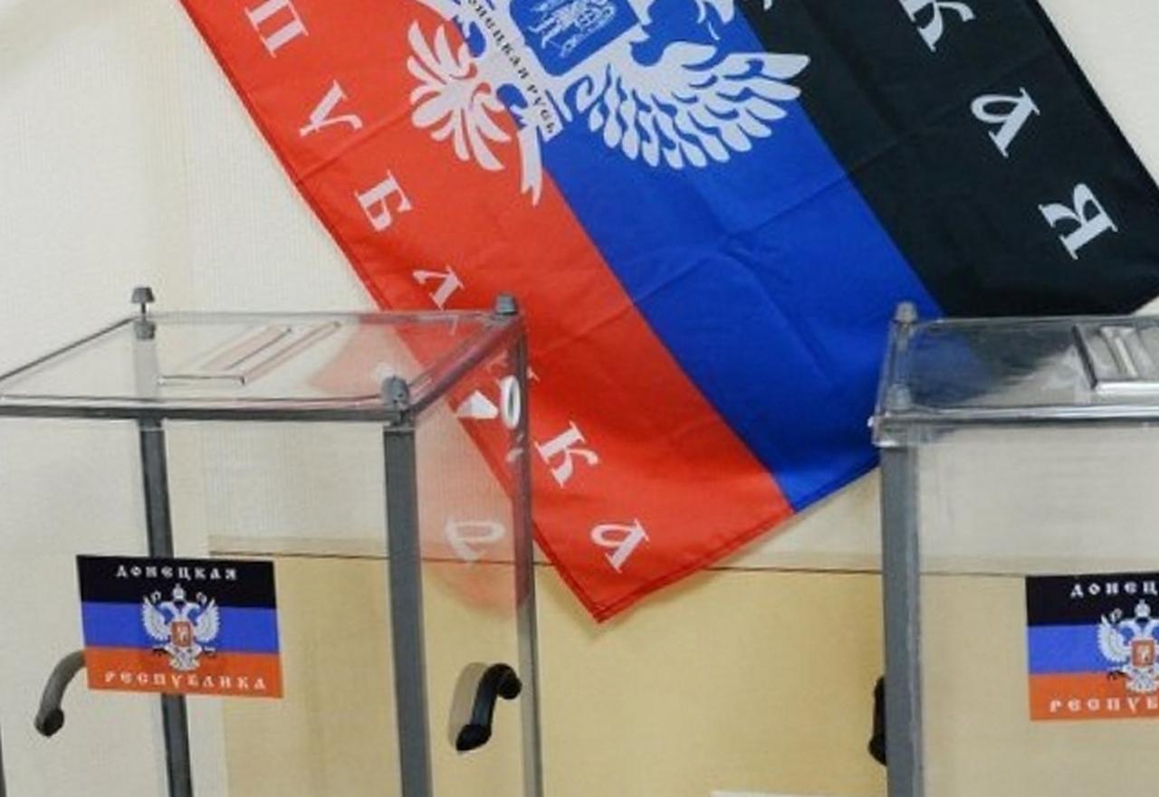 Выборы Главы ДНР: Бойкотировать нельзя голосовать