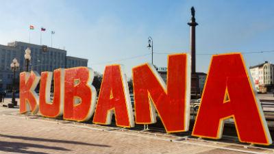 Калининградские власти запре…
