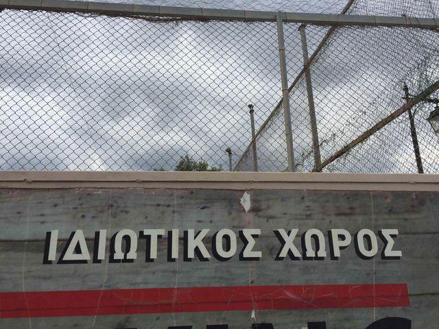 Уроки Греции для Украины: путевые заметки