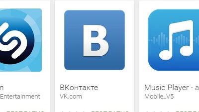 Сотни тысяч пользователей «ВКонтакте» стали жертвами хакеров