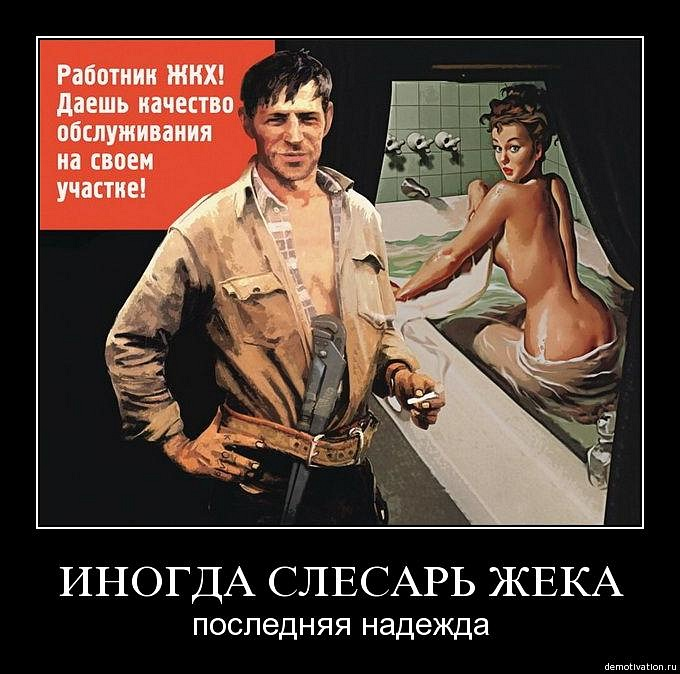 О, Гриша!....(юмор с эротикой 18+)