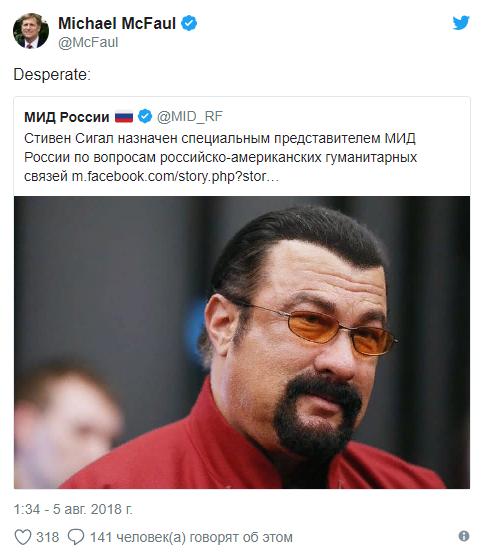 В США опешили от назначения спецпредставителем МИД России Стивена Сигала