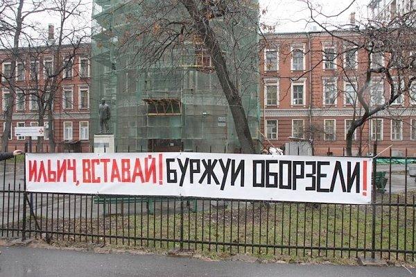 Александр Майсурян. Россия буржуйская: откуда есть она пошла