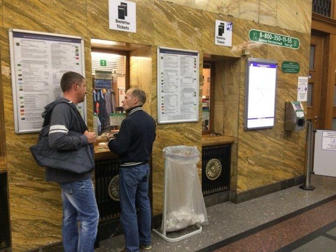 В метро Санкт-Петербурга установили первые 100 урн