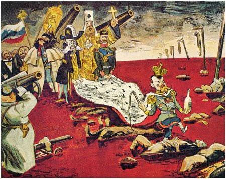 100 лет расстрелу бывшего царя
