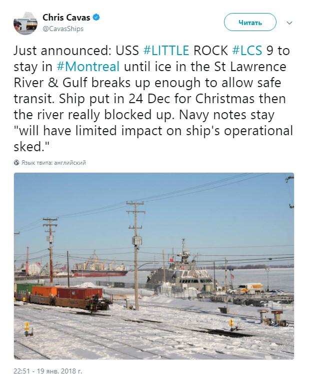 Новейший корвет США вмерз в лед во время первого похода