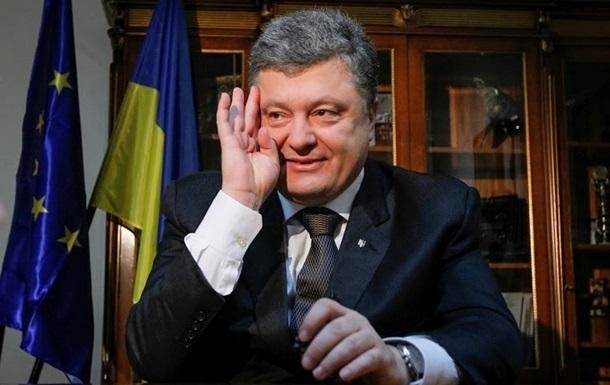 Украинцы вакуе: Порошенко собрался на второй срок!