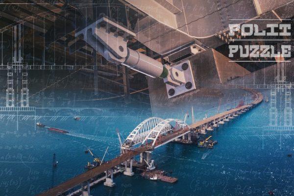 Успех компаний РФ вынудил Британию встать на сторону санкций: Запад ударил по строителям Крымского моста