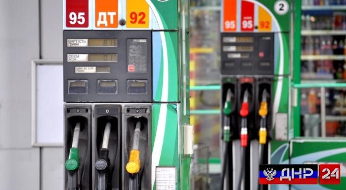 Информация о ценах на топливо в ДНР