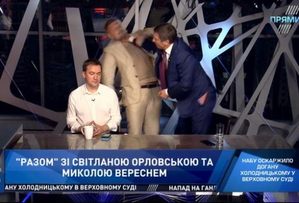 Украинские депутаты подралис…